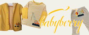 BabyBerry